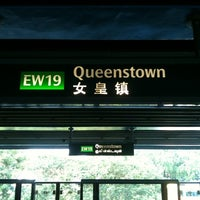 Photo taken at Queenstown MRT Station (EW19) by Jeremy O. on 6/12/2012