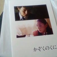 Photo taken at シネマート心斎橋 by Jongsoo K. on 8/11/2012