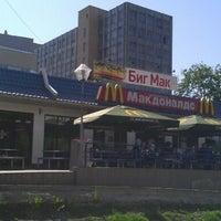 Снимок сделан в McDonald's пользователем Георгий Д. 5/17/2012