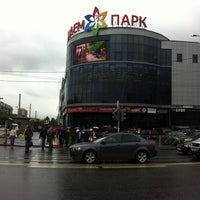 Photo taken at Academ-Park Mall by Госпожа L. on 6/24/2012