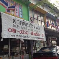 Photo taken at โรงเรียนศิลปะแหลมคม by Bun A. on 4/2/2012