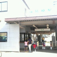 Photo taken at Yuzaki Station by あまた ま. on 8/15/2012