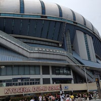 Photo taken at Kyocera Dome Osaka by なお on 7/20/2012