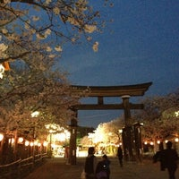Photo taken at 国府宮神社 (尾張大國霊神社) by masaki503 on 4/10/2012