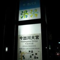 Photo taken at 今出川大宮 バス停 by matsu5701 on 5/6/2012