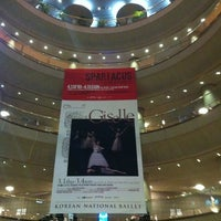 Photo taken at Seoul Arts Center Opera House by 원식 경. on 3/2/2012