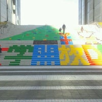Photo taken at Shibaura Institute of Technology (Toyosu Campus) by Shingo T. on 12/18/2011