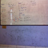 Photo taken at M2C (MIND MAP CLUP) by Adhy S. on 8/4/2011
