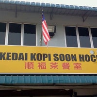 Photo taken at Soon Hock Kopitiam by Standfer L. on 9/7/2011