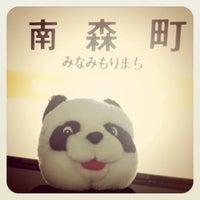 Photo taken at Minami-morimachi Station (K13/T21) by panda k. on 3/3/2011