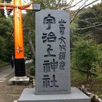 Photo taken at Ujigami Shrine by kazz7 on 10/22/2011