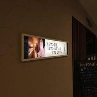 Photo taken at ルアンルアン 新百合ヶ丘エルミロード店 by Fumio I. on 9/8/2012