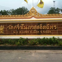 Photo taken at Wat Si Wanophat Sathitporn by [m]@i M. on 4/4/2011