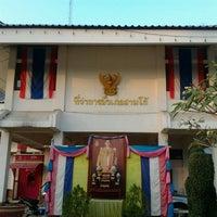 Photo taken at อำเภอสามโก้ by พจนารถ ศ. on 1/17/2012