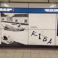 Photo taken at Kiba Station (T13) by Tsukasa H. on 1/25/2012