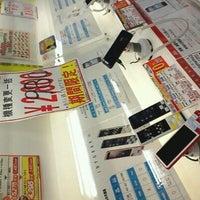 Photo taken at Yamada Denki by ばんぶぅ さ. on 5/5/2012