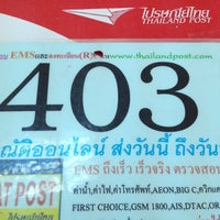 Photo taken at Lat Phrao Post Office by Gojii J. on 7/10/2012
