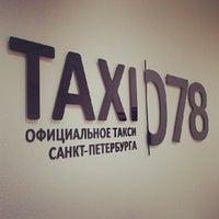 "Photo taken at 078 ""Официальное Такси Санкт-Петербурга"" by Rusalad on 8/16/2012"