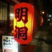 Photo taken at 韓国ラーメン 明洞 by Masato K. on 8/21/2012