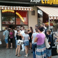 Foto tomada en Київська Перепічка / Kyivska Perepichka por Natalja G. el 8/24/2012