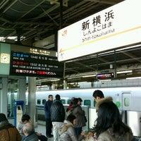 Photo taken at Shin-Yokohama Station by takashi u. on 1/2/2012