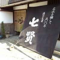 9/13/2012にLeon Tsunehiro Yu-Tsu T.が酒舗 油屋で撮った写真