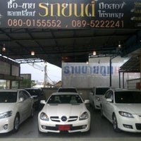Photo taken at CT Auto Center by Deejey O. on 2/12/2012