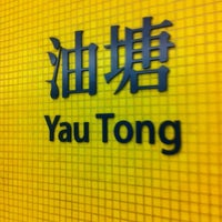 Photo taken at MTR Yau Tong Station by Elly C. on 5/3/2011