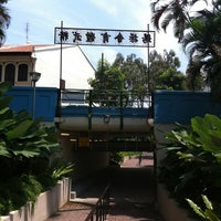 Photo taken at Neil Road Underpass by Chandra J. on 4/7/2011