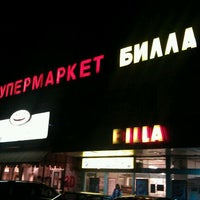 Photo taken at BILLA by Фаталист Ф. on 9/19/2011