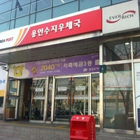Photo taken at Yongin Suji Post Office by Youngjin L. on 3/30/2011