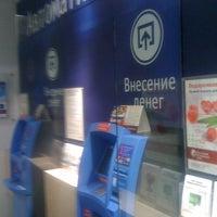 Снимок сделан в Банк Русский Стандарт пользователем Mitya Z. 8/31/2012