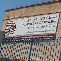 Photo taken at Гермонасса by Василий П. on 6/30/2012