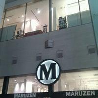 Das Foto wurde bei Maruzen von Tsuyoshi O. am 10/30/2011 aufgenommen