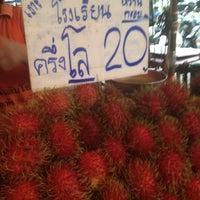Photo taken at ตลาดสดราชพัสดุ กรมธนารักษ์ by 💋💋 ThePorryz 😘 on 5/4/2012