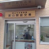Photo taken at 富山中央警察署 富山駅前交番 by endymion M. on 5/3/2012