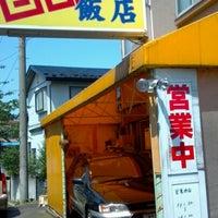 Photo taken at かっぱ飯店 by brAin_1980 on 7/18/2012