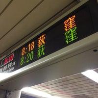 Photo taken at Marunouchi Line Otemachi Station (M18) by yo0yo0 on 4/9/2012