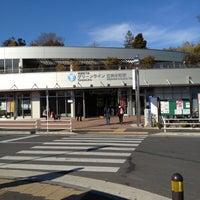 Photo taken at Hiyoshi-honcho Station (G09) by Komuta K. on 1/8/2012