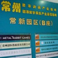 Photo taken at Metal Rabbit Games by Aaron P. on 5/5/2012