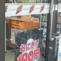 Photo taken at 7-Eleven by 北斗の け. on 11/15/2011