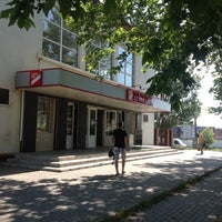 Photo taken at Дельта Банк by Kostiantyn K. on 7/10/2012
