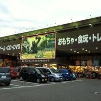 Photo taken at お宝中古市場 赤道店 by Manabu I. on 6/20/2011