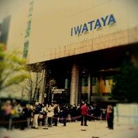 Photo taken at Iwataya by M S. on 11/21/2011