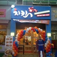 Photo taken at 치킨 678 by Happysugi on 6/11/2012