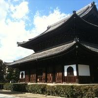 Photo taken at Kennin-ji Temple by poyy on 2/20/2012