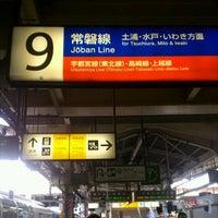 Photo taken at Platforms 9-10 by daisuke n. on 4/28/2012