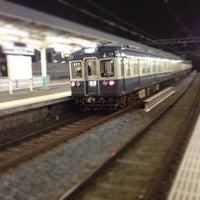 Photo taken at Senjuōhashi Station (KS05) by Shingo M. on 10/30/2011