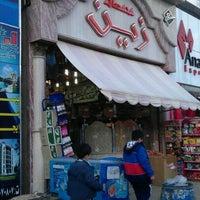 Foto diambil di Zain Nuts oleh Hatem I. pada 1/13/2012