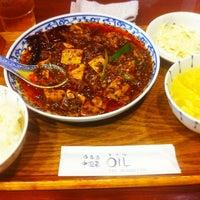 中華菜OIL>